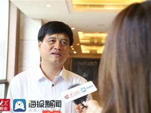 """博兴县委书记李守江:在""""富强滨州""""征程中打头阵当先锋"""