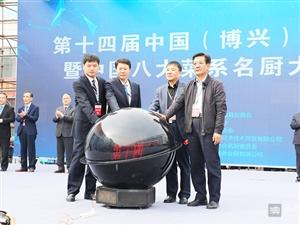 兴福镇全力开创高质量发展新局面