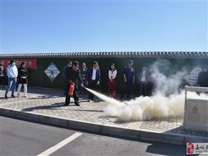 建林社区:开展消防知识讲座及应急演练活动