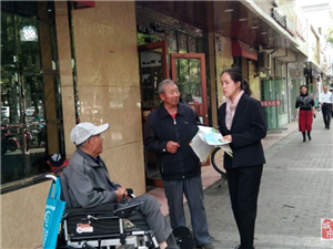 建设社区开展防范非法集资宣传志愿者服务活动