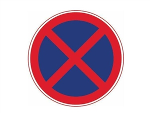 金都�w�z中心十字路口能不能�_一��由西向�|左�D��的口子?