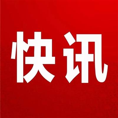 定了!潢川县中小学7月5日起开始放假,严禁暑假期间办班补课