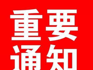 重磅!九江市中小�W(幼��@)放暑假�r�g定了!