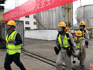 云南�A��雄�l�有限公司~燃料部2020年油�旎���急演�