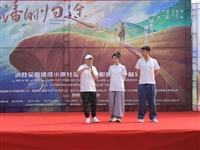 电影《老潘的归途》在平邑县开机
