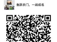 【转帖】广汉市将举行首届农业百科知识竞赛,等你来一战成名!
