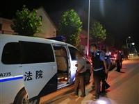 出击!平邑法院拘传45人!