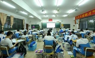 @博兴高考生,山东2020年高考成绩7月26日17:00公布