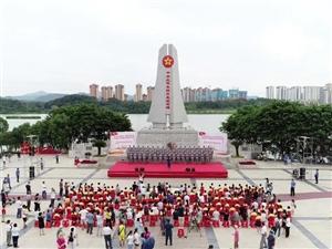 庆祝建党99周年主题党日活动
