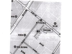 河源市�^部分新增道路�M命名名�Q的公示