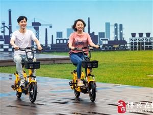 全民护航高考生,我县松果电单车可免费使用