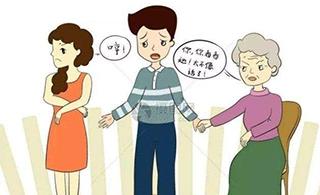 为什么中国的婆媳关系最难相处?