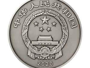 良渚文化金银币发行