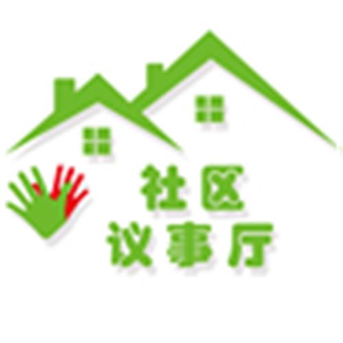 兴浦社区议事厅