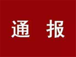 咸��查�4起欺�p�_取�t�;�金案,涉及�@�准裔t院...