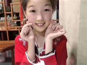 急��11�q小女孩!桂花�的朋友���多留意!