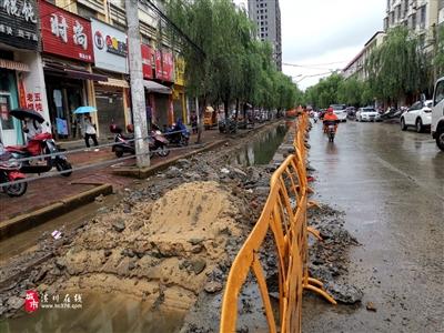 草湖路重新修雨污管道。附现场施工图