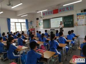 男女平等�暮⒆幼テ�!河源9所�W校,被定�樾�e平等教育示范校!