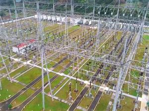 国网重庆市电力公司彭水供电分公司
