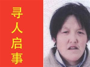 寻人启事:35岁女子在陈户镇王孟村西边走失,望知情者与家属联系,定当重谢!
