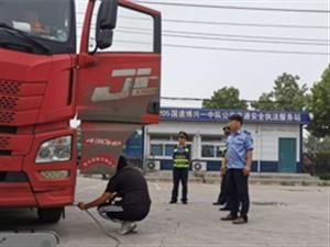 博兴县多部门联动向柴油车污染宣战