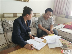 东安社区工作人员入户走访居民家庭
