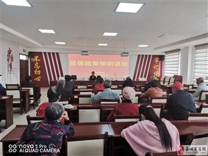 东安社区组织低保户学习低保政策