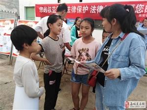 东安社区认真开展困境儿童政策宣传活动