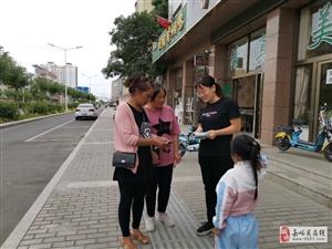钢城街道永乐社区开展禁毒、反邪教宣传活动
