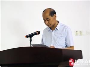 渤海美术书法研究会会员代表大会成功召开