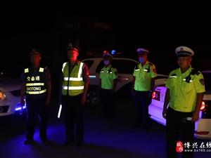 博兴:凌晨出击,联合执法,一晚斩获13辆超载超限车
