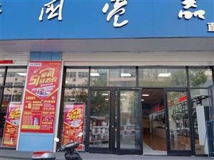 【旺铺招商】县城中心,黄金位置,对外火爆招商中