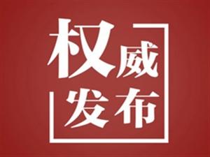 博兴县广电局原局长郝崇凯因涉嫌贪污罪、挪用公款罪等被提起公诉!