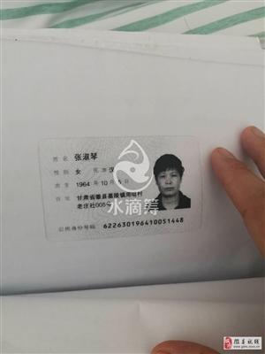 公益:救助徽县嘉陵镇周咀村老庄社肿瘤患者张淑琴