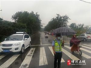 """雨季来临,博兴""""浇""""警为您保驾护航"""