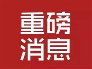 重磅!博兴县城被命名为国家卫生乡镇