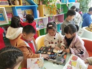推荐丨2020年博兴县幼儿园网上报名流程图