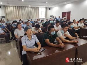 博兴交警联合开展全县校车驾驶员安全培训会