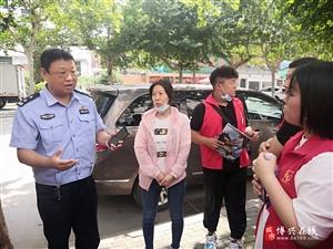 博兴交警携手交通志愿者持续开展电动车整治活动