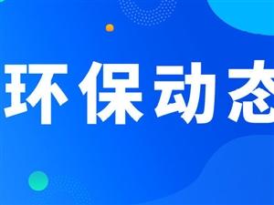 """安�c新��W:擦亮""""面子"""";文明宜城更出彩"""