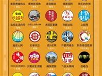 """恭喜陇南视线第四次荣登网易新闻I网易号""""百城第一榜"""""""