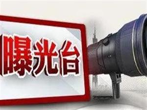 曝光!灌云县城区8例电动自行车未在非机动车道内行驶,看看有没有你认识的