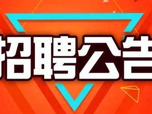 招30名!寻乌县人民医院公开招聘劳动合同制护士