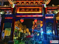 徽州夜市:华灯炫彩  美食飘香
