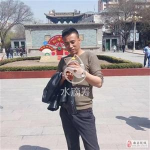 公益:救助甘肃省陇南市礼县宽川镇陈庄村意外伤害患者赵总理