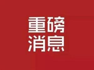 安徽8市�⑷�面放�_城�落�粝拗�