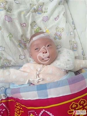 公益:救助徽县银杏树镇刘河村李治三个月婴儿