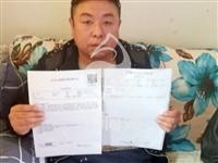 公益:救助徽县右胫骨外侧髁骨挫裂伤患者杨鹏