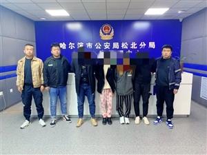 德令哈市公安局连续破获两起诈骗案件抓获嫌疑人5名