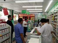 平邑对531家卫生室、29家药店进行检查!